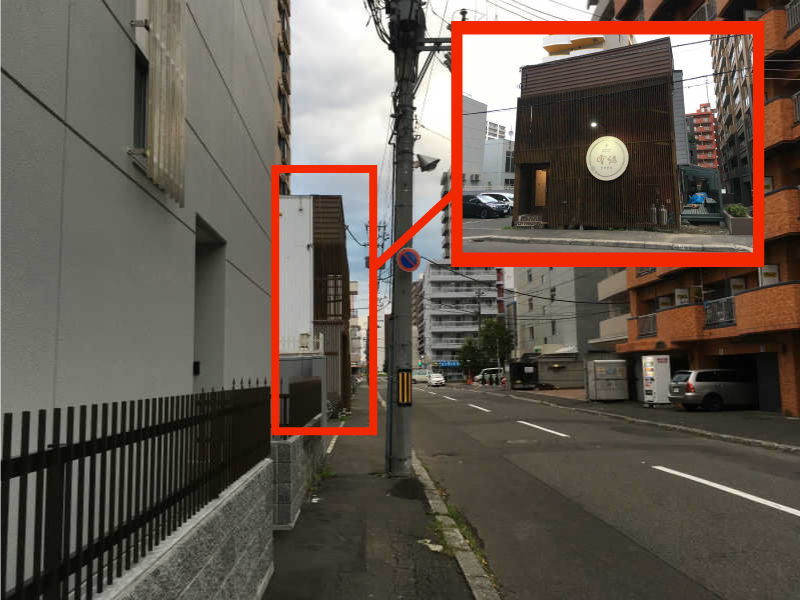 ゲストハウスyuyuへの道4