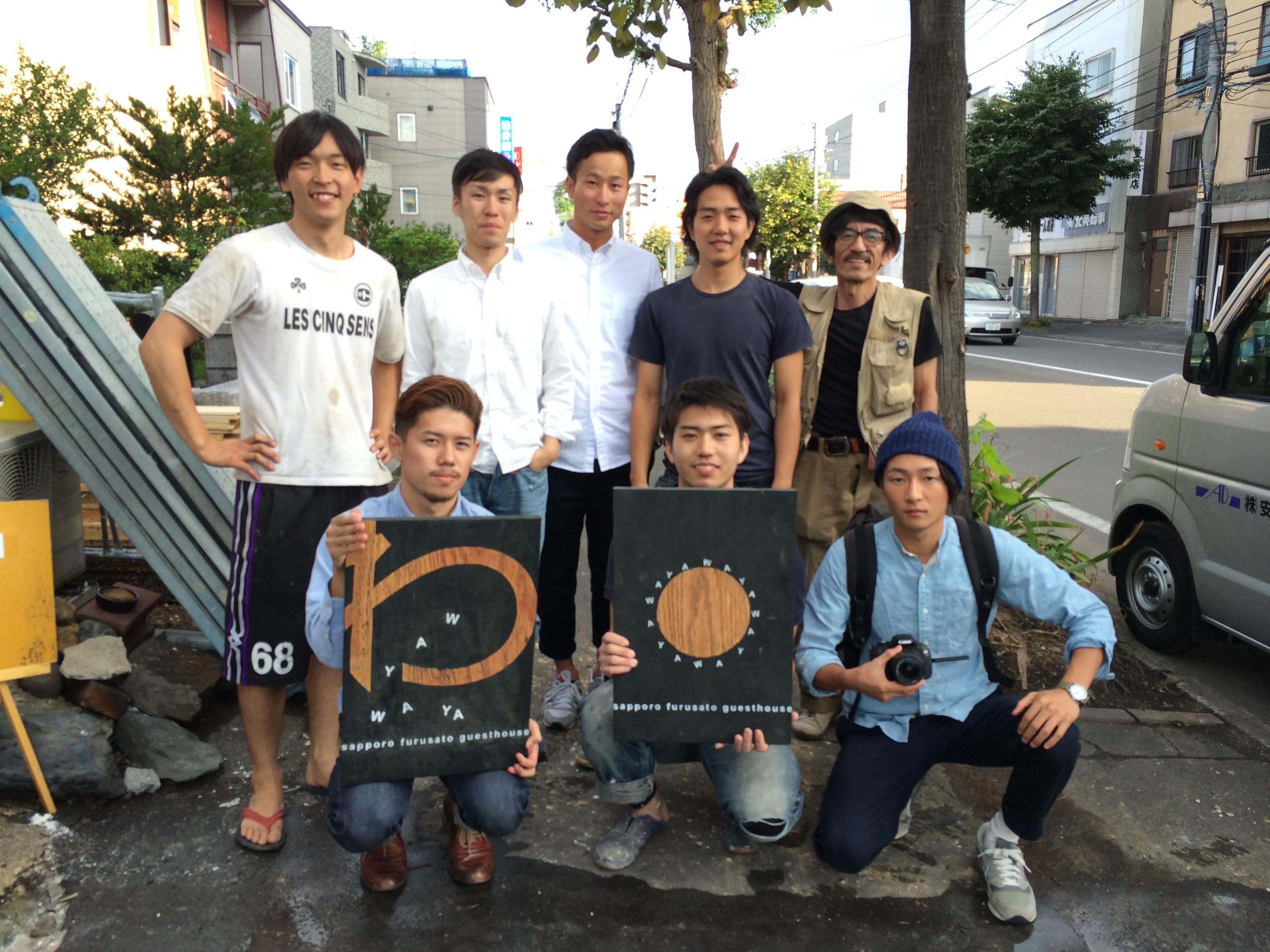 札幌ゲストハウス雪結(yuyu)のスタッフかずま