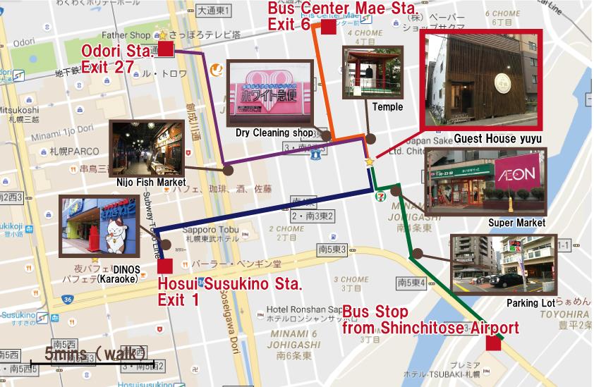 ゲストハウスyuyuへの道1