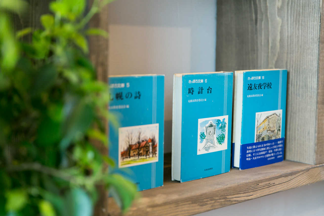 ゲストハウスyuyuのライブラリー