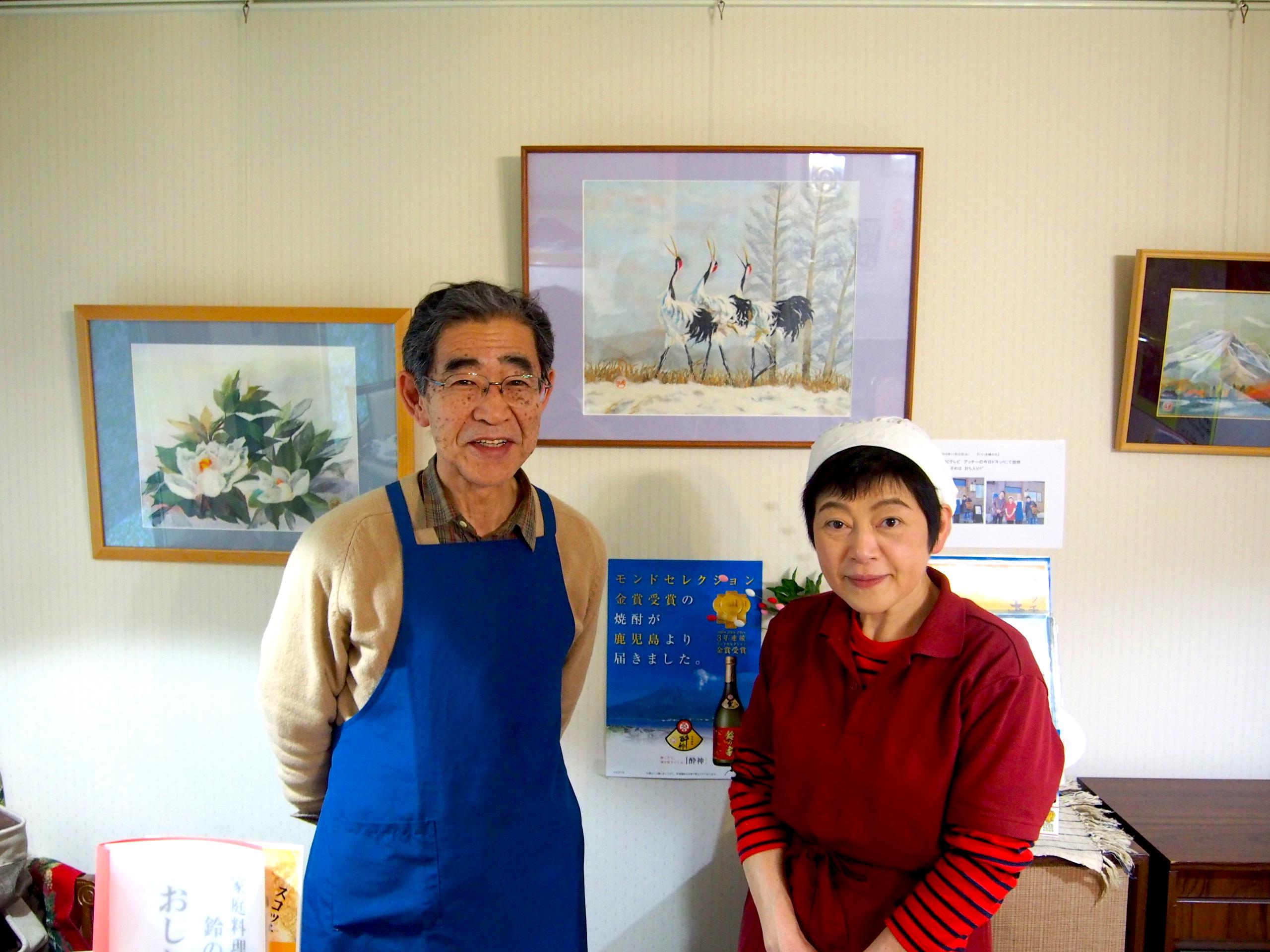 札幌ゲストハウスyuyuのご近所さん、「鈴の家」のご夫婦