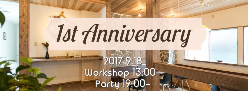 ゲストハウスyuyuオ1周年パーティ告知
