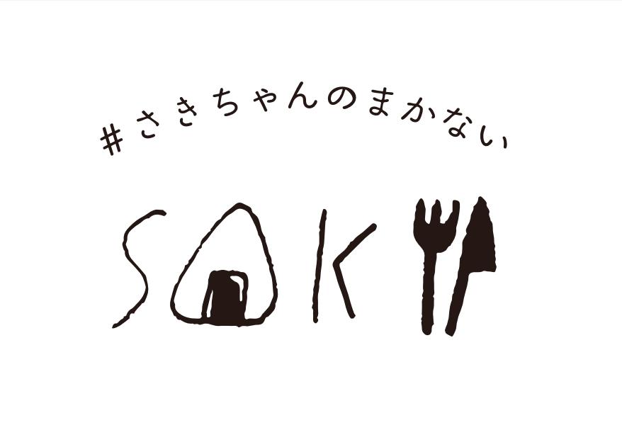 札幌ゲストハウスyuyuスタッフのさきちゃんのまかない